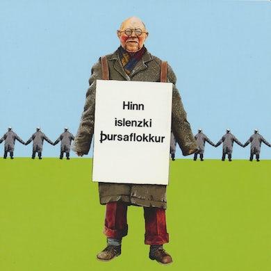 Þursaflokkurinn - Hinn Íslenzki Þursaflokkur