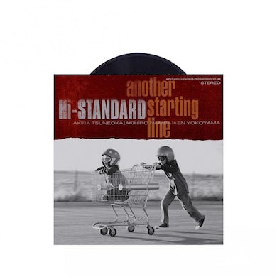 "Another Starting Line 7"" (Black) (Vinyl)"
