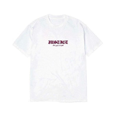 Justice For The Damned Persian Tee (White)