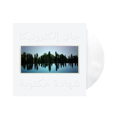 Jay Electronica A Written Testimony Vinyl