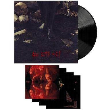 Vajra Irkalla Black Vinyl