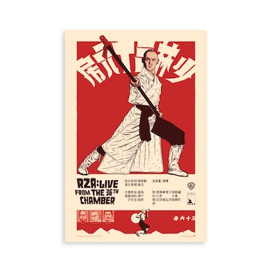 """Wu-Tang Clan RZA Live From The 36th Chamber Poster Print (24"""" x 36"""")"""