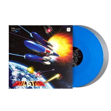 Pulstar (The Definitive Soundtrack) - Harumi Fujita (2xLP Vinyl Record)