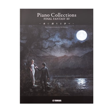 Piano Collections Final Fantasy XV: Moonlit Melodies (Sheet Music - Japanese)
