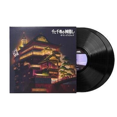 Spirited Away: Soundtrack - Joe Hisaishi (2xLP Vinyl Record)