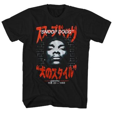 Snoop Dogg T-Shirt   Doggystyle Kanji Text Snoop Dogg Shirt