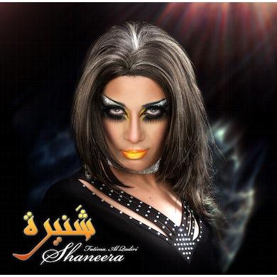 "Fatima Al Qadiri 'Shaneera EP' Vinyl 12"" Vinyl Record"