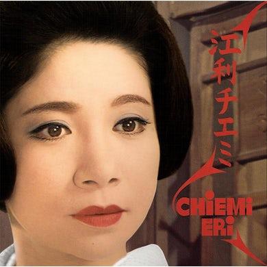 Chiemi Eri 'Chiemi Eri' Vinyl Record