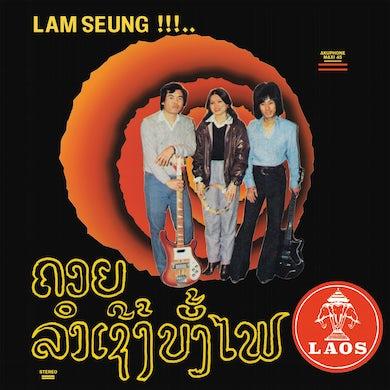 Sothy 'Chansons Laotiennes' Vinyl Record