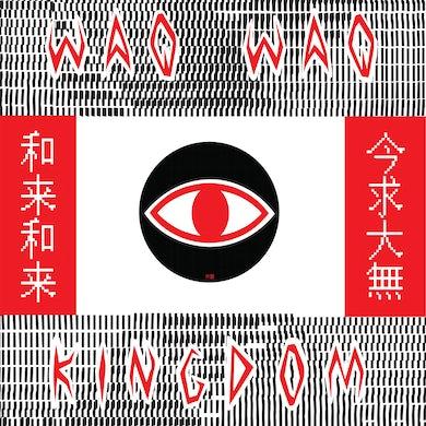 "'WaqWaq Kingdom EP' Vinyl 12"" Vinyl Record"