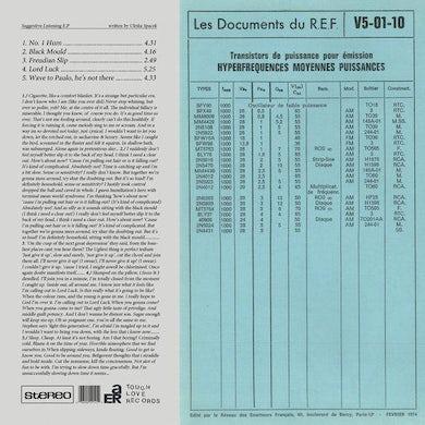 "Ulrika Spacek 'Suggestive Listening E.P' Vinyl 12"" Vinyl Record"