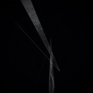 Decoherence 'System I' Vinyl LP Vinyl Record