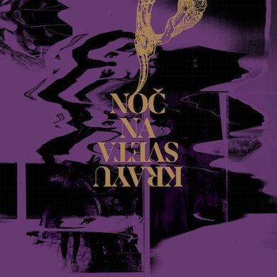 Sleepwalker 夢遊病者 'Noč Na Krayu Sveta' Vinyl LP Vinyl Record