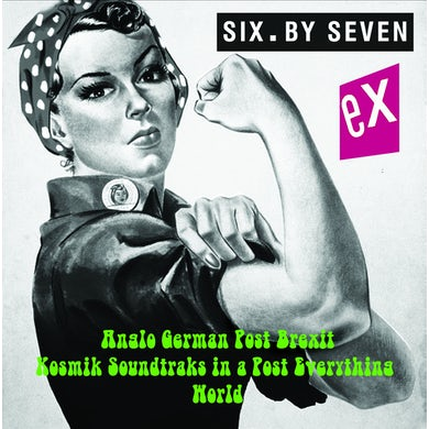 'EXII' Vinyl Record