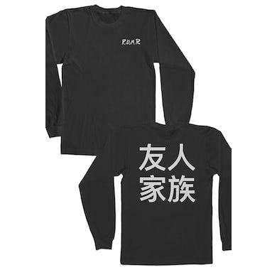 R.Lum.R Kanji Family Long Sleeve T-Shirt
