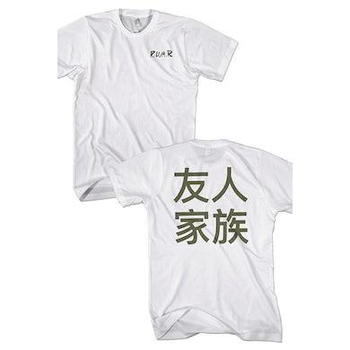 R.Lum.R Kanji T-Shirt (White)