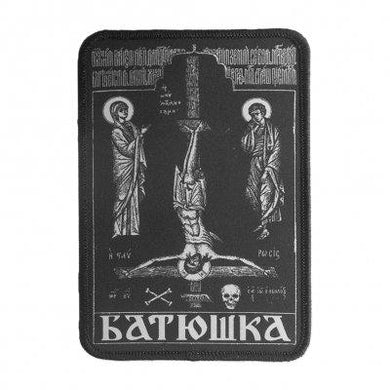 Batushka Crucifix Embroidered Patch