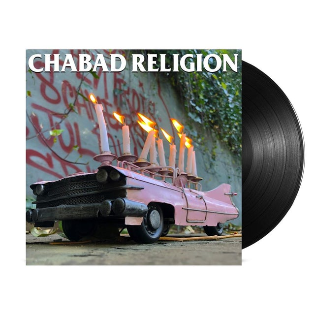 D-Composers Chabad Religion LP (Black) (Vinyl)