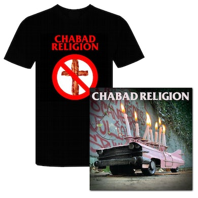 D-Composers Chabad Religion LP (Colour) + T-shirt