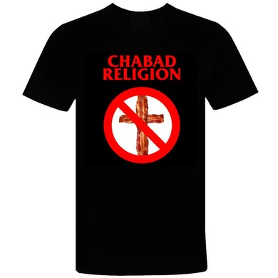 D-Composers Chabad Religion T-shirt (Black)