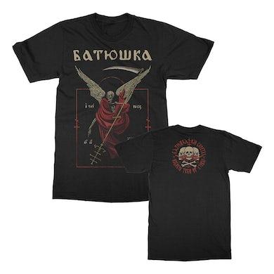 Batushka Smierc T-Shirt (Black)