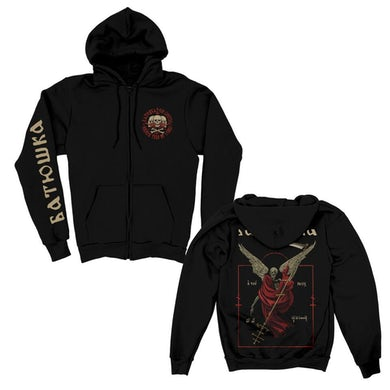 Batushka Smierc Zip Up (Black)