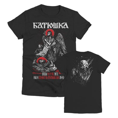 Batushka Red Halo Women's T-Shirt (Black)