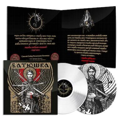 "Batushka Raskol 12"" EP (White) (Vinyl)"