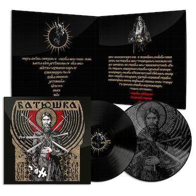 "Batushka Raskol 12"" EP (Black) (Vinyl)"
