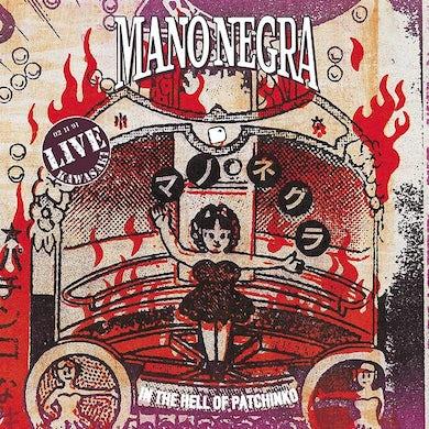 Mano Negra / In The Hell Of Patchinko - 2LP (Vinyl)