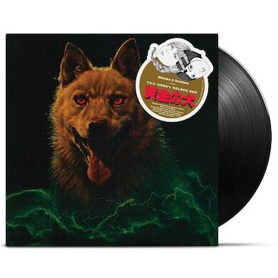 Yuji Ohno / Golden Dog (Original Soundtrack) - LP Vinyl