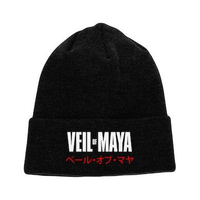 Veil Of Maya - Beanie