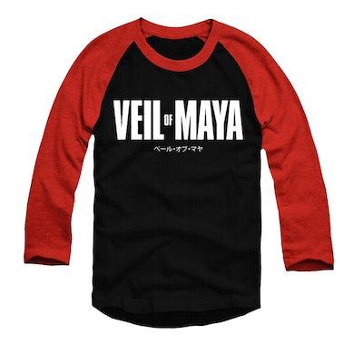 Veil Of Maya - Raglan Tee