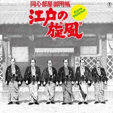 LP - Edo No Kaze (Vinyl)