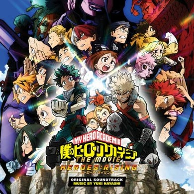 LP - My Hero Academia: Heroes Rising - Original Soundtrack (Green/Yellow Vinyl)