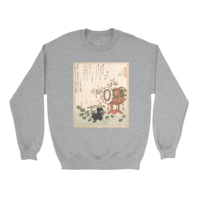 Merchbar Museum Series Sweatshirt | Aoi Merchbar Museum Series Sweatshirt