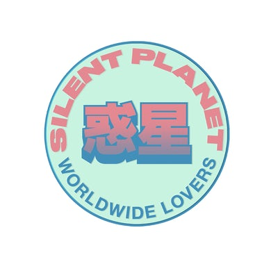 Silent Planet Worldwide Lovers Pin