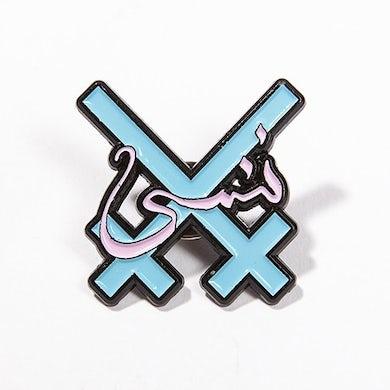 Xiu Xiu FORGET Enamel Pin