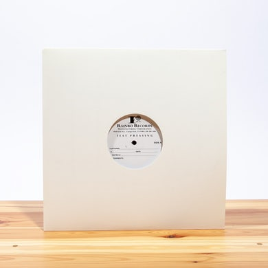 Stagnant Pools Temporary Room (Test Pressing)