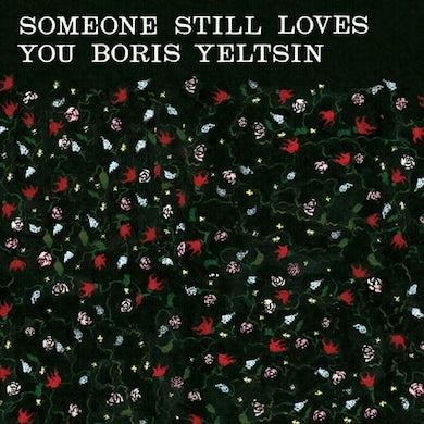 Someone Still Loves You Boris Yeltsin Broom (Garage Sale)