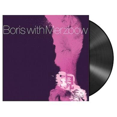 BORIS / MERZBOW - 'Boris With Merzbow - Gensho Part 2' 2xLP (Vinyl)