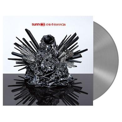 SUNN O))) - 'Kannon' LP (Silver Vinyl)