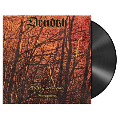 DRUDKH - 'Estrangement' LP (Vinyl)