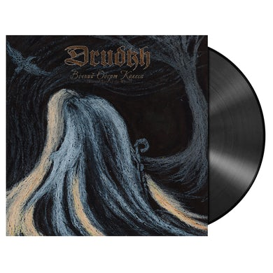 'Eternal Turn Of The Wheel' LP (Vinyl)