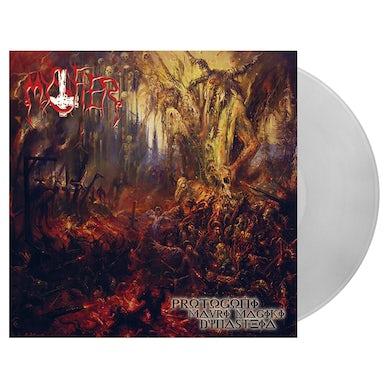 'Protogoni Mavri Magiki Dynasteia' LP (Vinyl)
