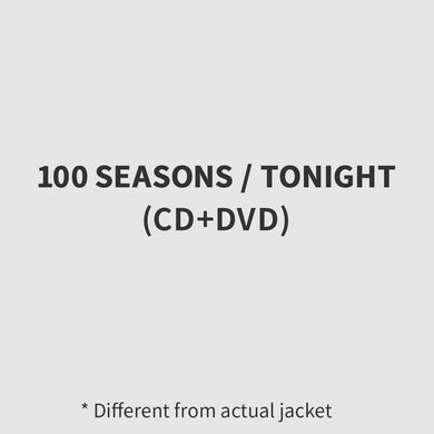Sandaime J SOUL BROTHERS from EXILE TRIBE 100 SEASONS / TONIGHT(CD+DVD)