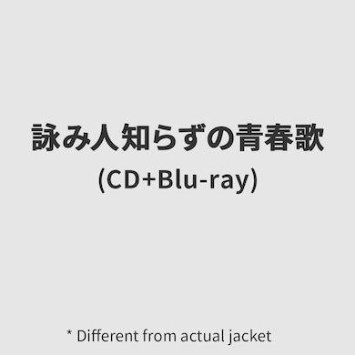 Wa-suta 詠み人知らずの青春歌(CD+Blu-ray)