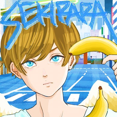 Polkadot Stingray Sekirara [Limited Edition / Aoiro no Honne Pack]