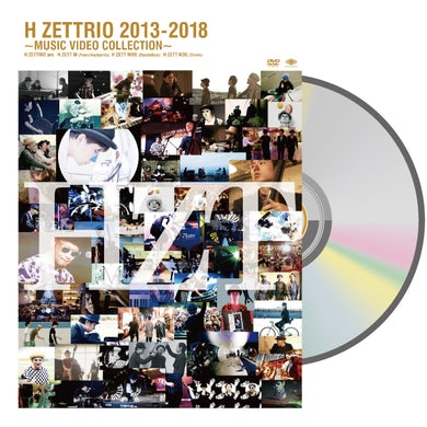 2013 – 2018 ~MUSIC VIDEO COLLECTION~ DVD