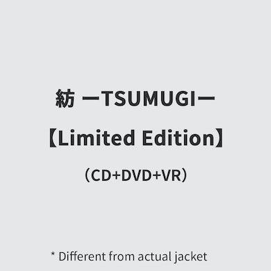 【Limited Edition】紡 ーTSUMUGIー(CD+DVD+VR)